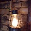 Jenk's Railroad Lamp