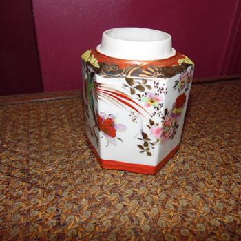 Vintage Chinese/Japanese Signed Vase