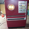 25 cent 1950s cigarette machine