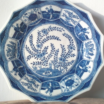 my favorite chinese plate - China and Dinnerware