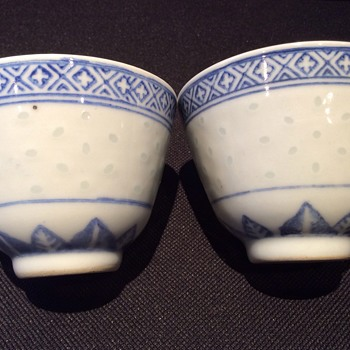 Vintage Chinese tea cups