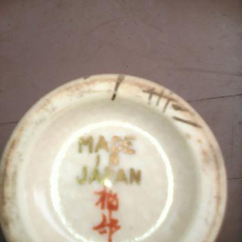 My Japanese vase - Asian