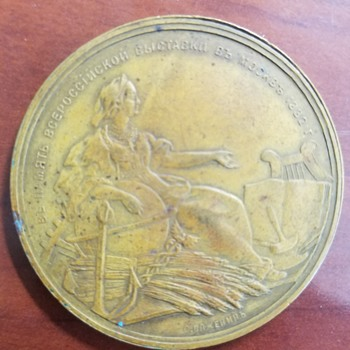 Russian Medals - pre-WW2