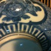 Nice scary Antique Imari - Salt Dish - Happy Halloween