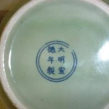 Xuande  Mark  - Kitchen