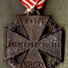 WWI Austrian Karl-Truppenkreuz
