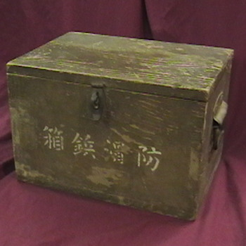 WW II Japanese Crate