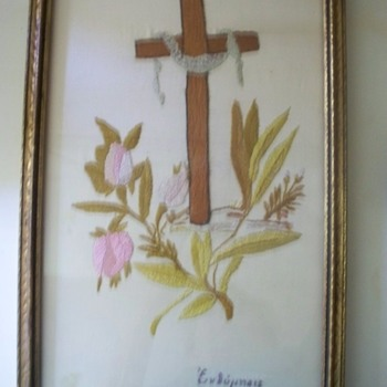 Religious Needlework Cross - Signed-  Can you interpret?