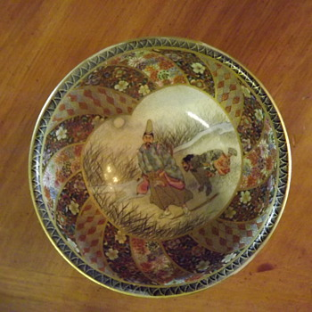 Beautiful Bowl - China and Dinnerware