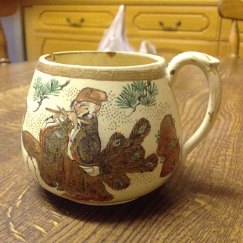 Two handled japenese mug?