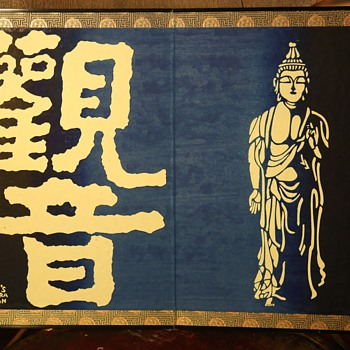 Two Beautiful Boxed Buddhist Folding Screens for Gump's