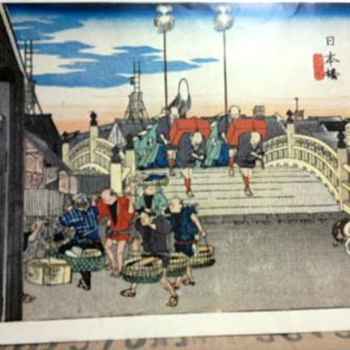 A Japanese Woodblock  Print  - Posters and Prints