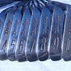 """Dunlop Gold Cup irons (R/H, full set, 3-10) """"Daw Fwsterwold"""""""
