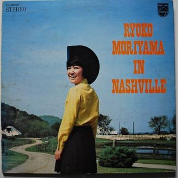 Ryoko Moriyama in Nashville LP - Music