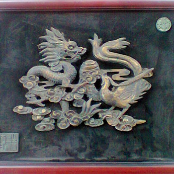 Ancient symbols of China, Flaming Pearl  and  A Phoenix - Asian