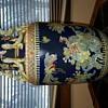 Oriental Lamp, Thrift Store Find!
