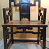 Chinese Chair - Qing Dynasty