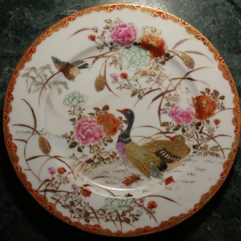 Japanese Plate with Lots of  Flowers and a Fancy Duck - Pottery