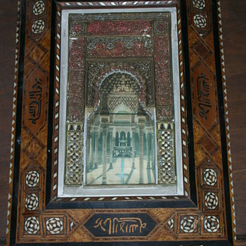 Antique Inlay Picture Frame, Carved HELP to Identify? - Folk Art