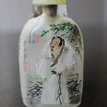 Inside Painted Snuff Bottle - Scholars - Asian