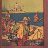 Round The World Trip-1927-Brochure