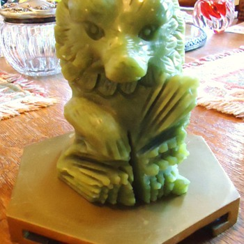 Carved Chrysoberyl Wolf  1.4 lbs   4 1/2 inches tall  MYSTERY - Animals