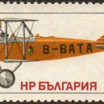 "1981 - Bulgaria ""Aircraft"" Postage Stamps - Stamps"