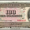 Bolivia - (100) Bolivianos Bank Note