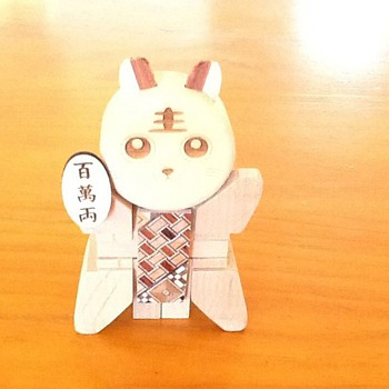 Japanese Kumiki Lucky Cat Puzzle - Asian