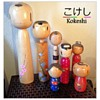 Some of my Favorite Kokeshi by Hashime & Akinori Takahashi
