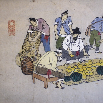 "Chinese Water Colours ""Market Scene""1950-60"