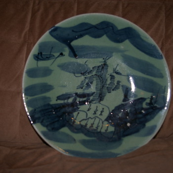 Antique Oriental Plate.    - Asian