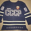 Need help identifying Soviet Jersey Kpytob