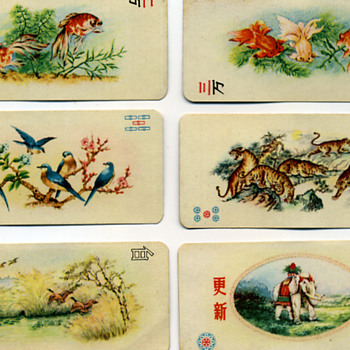 Tell me more about these Mah Jong Cards - Games