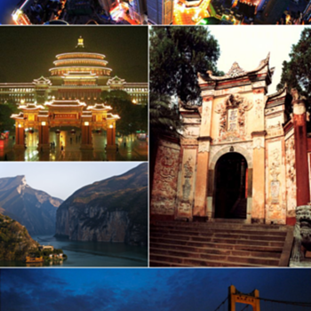 My trips to Chongqing China!  34 million people!  more than Australia or 10 largest cities in USA! - Photographs