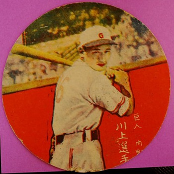 Kawakami Tetsuharu menko baseball card