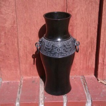 Black (metal) Japanese Vase