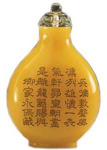 The Right Snuff: Decoding Chinese Snuff Bottles