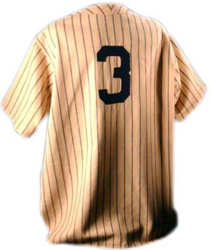 Babe Ruth's jersey - image courtest the Baseball Hall of Fame
