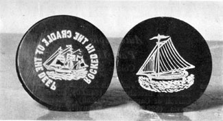 "Molds for Ship Paperweights: That inscripted ""Rocked in the Cradle of the Deep,"" is for a flat type; that depicting a ship akin to an Egyptian dhowda, for a vertical paperweight."