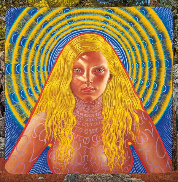 This 1962 painting by Mati Klarwein became an album cover for the Grateful Dead's Jerry Garcia in 1971.