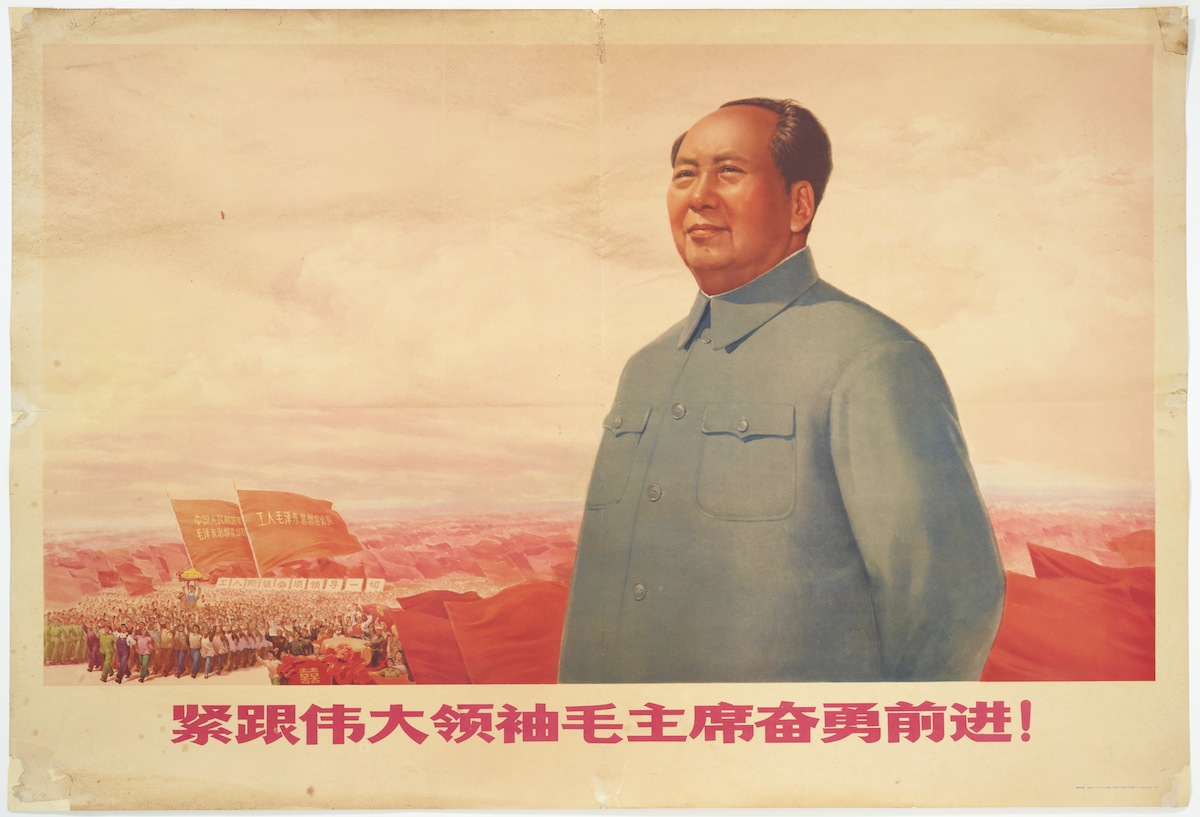 "the mao mango cult of 1968 and the rise of s working class the legend below this portrait of mao standing before a crowd of workers bearing a basket of mangoes reads ""forging ahead courageously while following the"