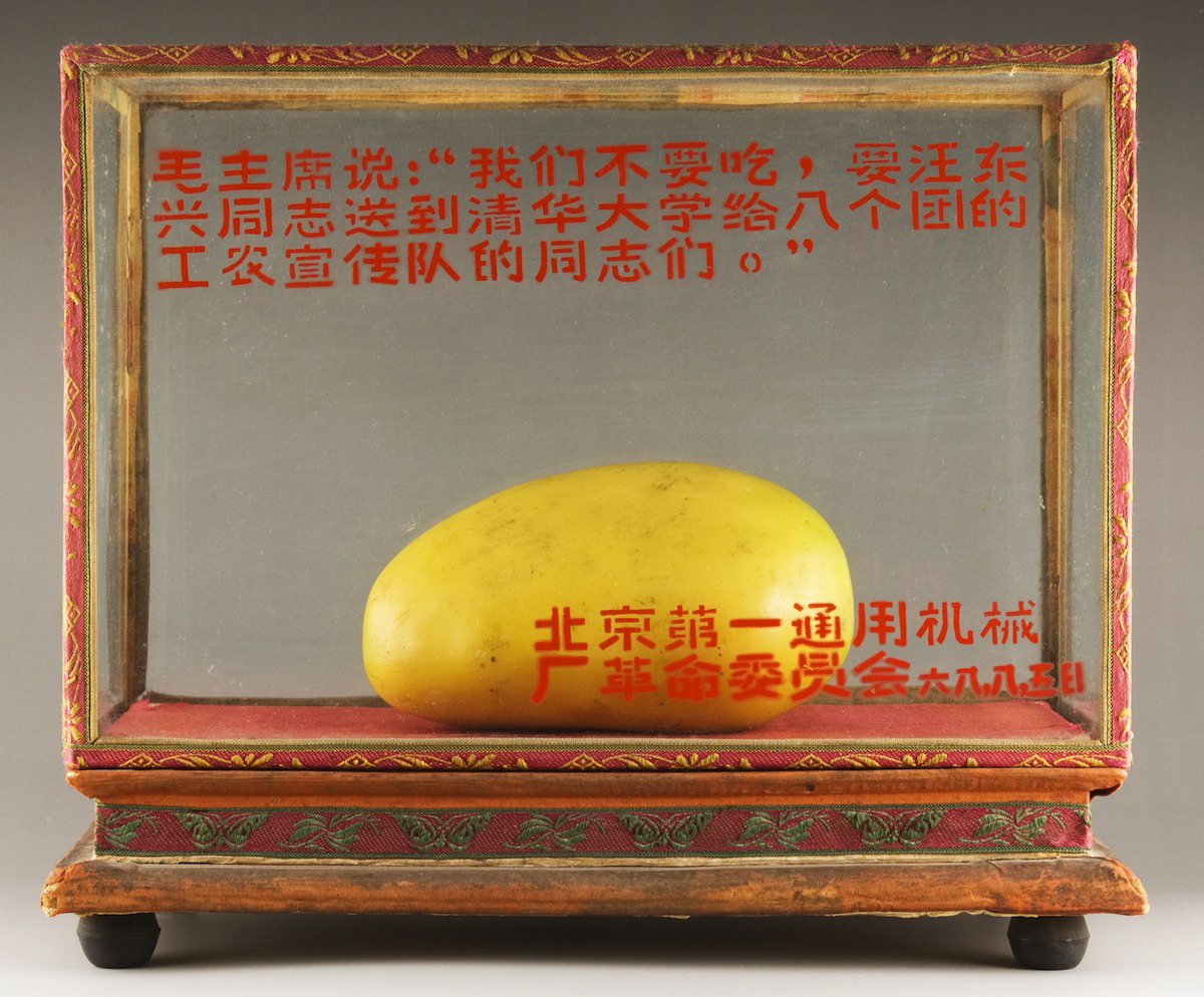 This Reliquary Designed To Hold Wax Mangoes Distributed To Workers At The  Beijing No 1 Machine Tool Plant Reads, In Part, €�chairman Mao Said: 'we Do  Not