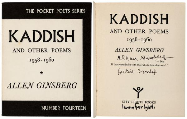 KaddishPair2