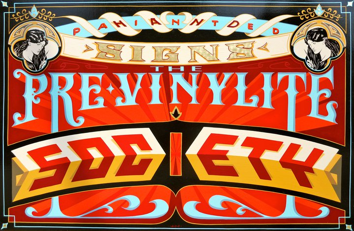 Josh Luke's design for the Pre-Vinylite Society's logo. Via previnylitesociety.tumblr.com.