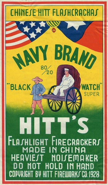 firecrackers_navybrand