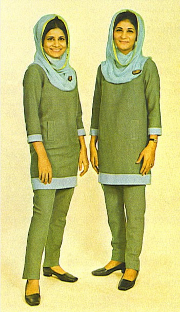 In the 1960s, Pierre Cardin designed a uniform with a veil for Pakistan International Airlines. (Via History of PIA)