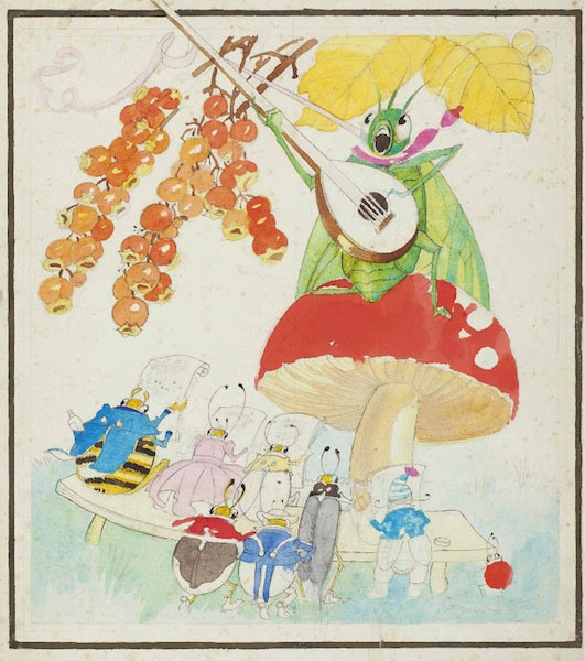 A page by French illustrator Félix Lorioux features a cricket singing on top of a mushroom. (Christies.com)