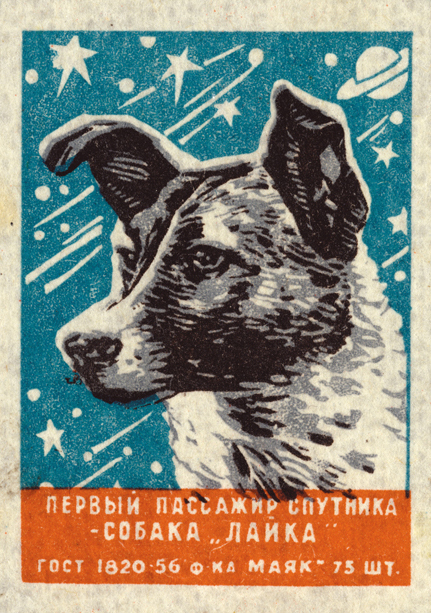 Laika and Her Comrades: The Soviet Space Dogs Who Took Giant Leaps for Mankind : Collectors Weekly
