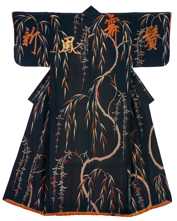 A kimono with a willow tree and Chinese characters from the 18th century. (From the John C. Weber Collection, image © John Bigelow Taylor)